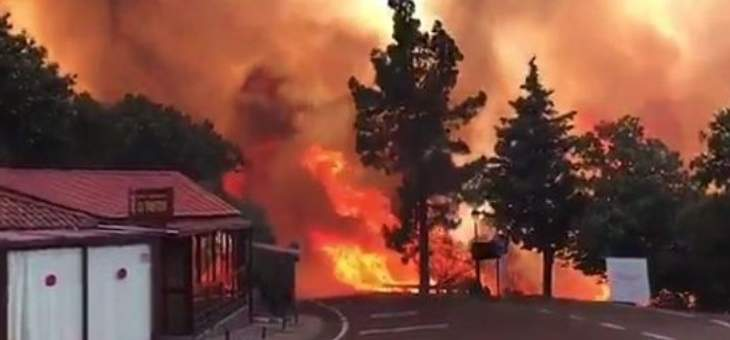 اندلاع حريق جديد في كناريا الكبرى واخلاء فندق وموقع سياحي