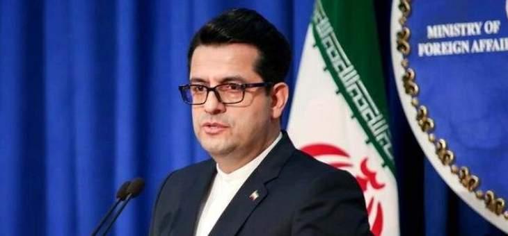 موسوي: الرد الإيراني على التهديدات والإجراءات الحمقاء سيكون قويا وقاصما
