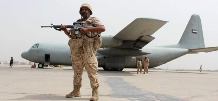 التحالف العربي: أسقطنا طائرتين مسيرتيين انطلقتا من صنعاء نحو السعودية