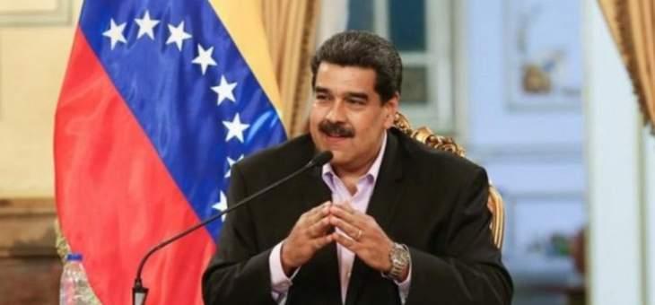 رئيس كولومبيا دعا لفرض عقوبات دولية منسقة ضد مادورو
