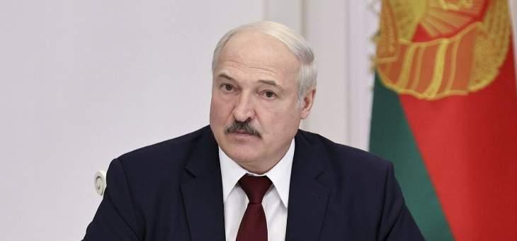 لوكاشينكو أعلن توقيف أشخاص كانوا يخططون لاغتياله وأبنائه ضمن خططهم لانقلاب ببيلاروس