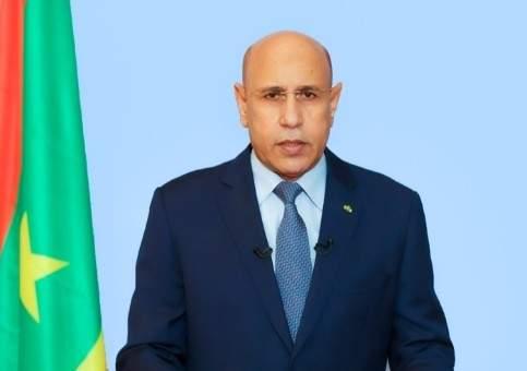 رئيس موريتانيا أعلن زيادة رواتب قطاعي الصحة والتعليم بالذكرى الستين لاستقلال البلاد
