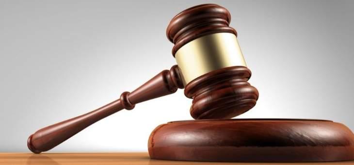 القاضي ابراهيم ادعى على 45 شخصا في ملف النافعة بجرائم تزوير ورشى وتبييض أموال