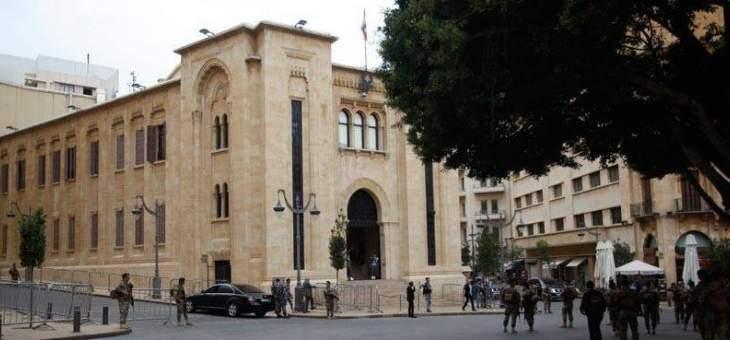 النشرة: مشادة كلامية بين يعقوبيان وعمار حول مشروع سد بسري خلال جلسة اللجان المشتركة