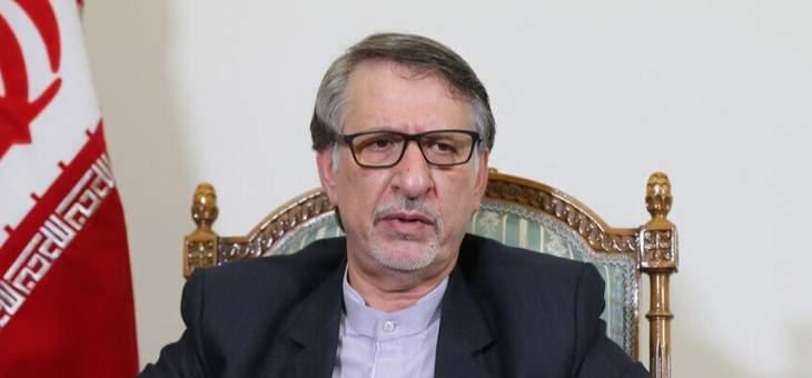 مسؤول إيراني: لضرورة إيصال المساعدات الإنسانية الدولية إلى اليمن وسوريا والعراق