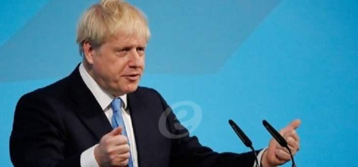 جونسون: توصلنا الى اتفاق جديد وعظيم حول بريكست مع الاتحاد الأوروبي