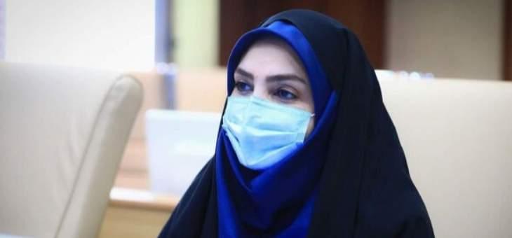 الصحة الإيرانية: 304 وفيات و25582 إصابة جديدة بكورونا خلال الـ24 ساعة الماضیة