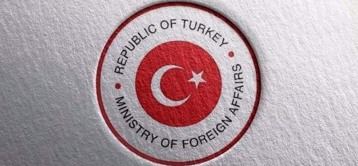 خارجية تركيا: مساعي فرض عقوبات أميركية علينا هي إساءة لقراراتنا السيادية