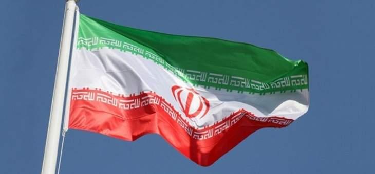 وسائل إعلام إيرانية: طهران تعلن عن اسقاط طائرة بدون طيار فوق مدينة ماهشهر