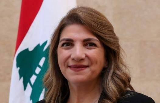 نجم طلبت من عويدات توجيه كتابا لمصرف لبنان لإيداعه كل المعلومات عن عمليات متعلقة بسندات اليوروبوند