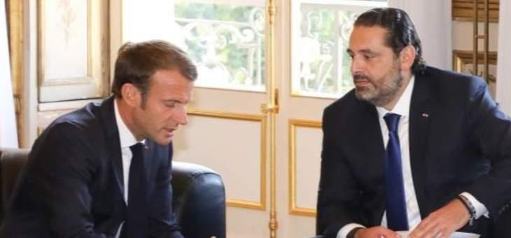 فرنسا رفعت الغطاء عن الحريري وعينه على الامارات