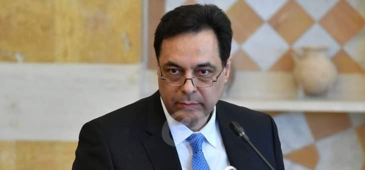 """""""المستقبل"""" وهاجس نجاح حكومة حسان دياب"""