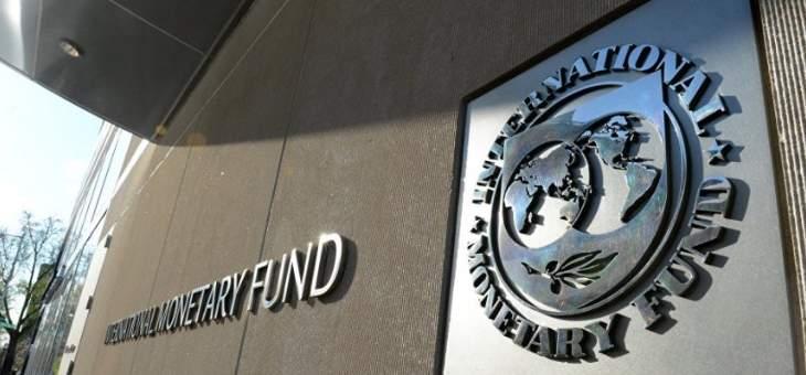 النقد الدولي يوافق على منح دفعة 450 مليون دولار لباكستان
