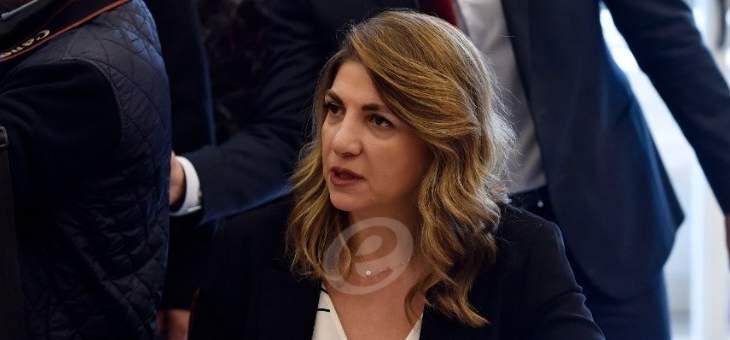 مصدر للشرق الأوسط: نجم لم تعترض على أي اسم بالتشكيلات القضائية ولم تضعها بأدراج مكتبها
