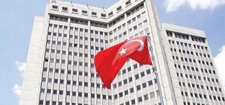 دفاع تركيا: ضبط منصات صاروخية ومتفجرات في رأس العين السورية