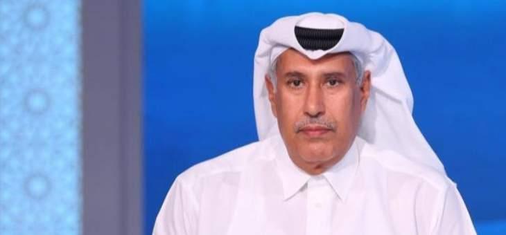 رئيس وزراء قطر الأسبق: يجب القيام بحوار جاد بين إيران ودول مجلس التعاون للوصول إلى تفاهم