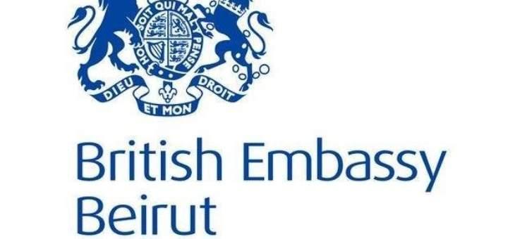 السفارة البريطانية: تدريب 48 ضابطا وجنديا من أفواج الحدود البرية الأربعة التابعة للجيش اللبناني