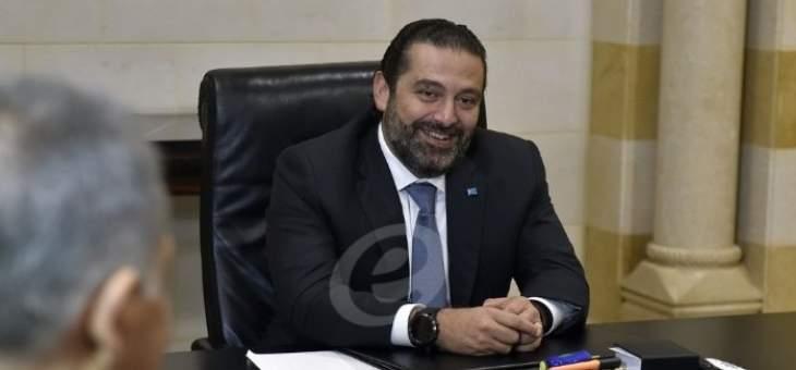 الحريري: الحكومة تعتزم القيام بسلسلة من الإجراءات التي يمكنها أن تحفز الاقتصاد