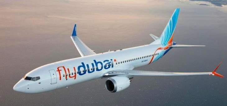 """شركة """"فلاي دبي"""" الإماراتية أطلقت أول رحلة تجارية مباشرة من دبي إلى تل أبيب"""