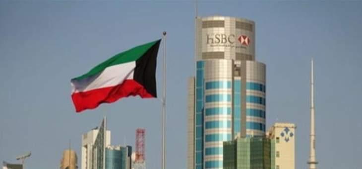 مصادر القبس: الكويت لم تتلق أي طلب للدعم المالي من لبنان أو العراق