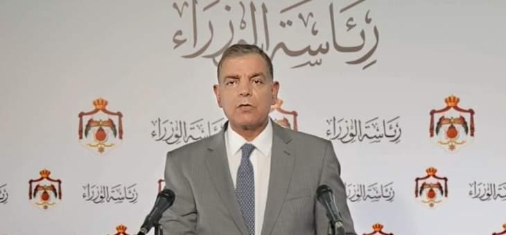 """الصحة الأردنية: تسجيل 13 وفاة و889 إصابة محلية جديدة بفيروس """"كورونا"""""""