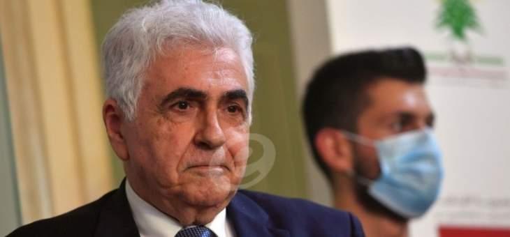 """""""صوت كل لبنان"""": وزير الخارجية سيتقدّم بإستقالته غدا من الحكومة"""