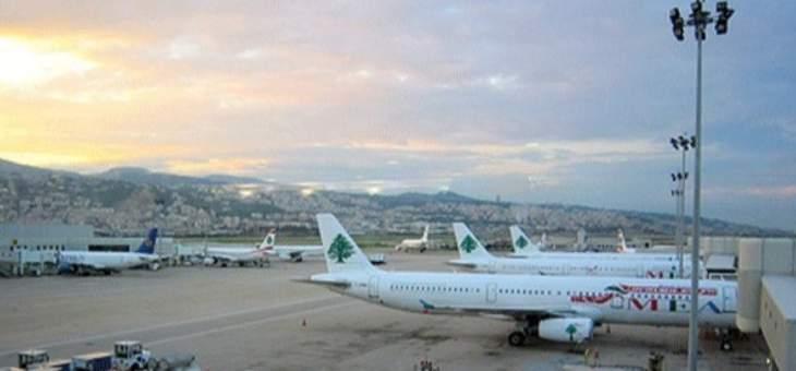 رئيس الحجر الصحي بمطار بيروت: الإجراءات الصحية مشابهة لجميع الدول