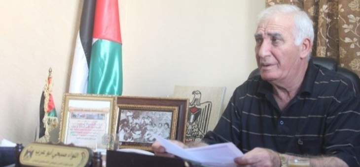 أبو عرب: لاستتباب الأمن لأهلنا وشعبنا داخل المخيمات وفي الجوار