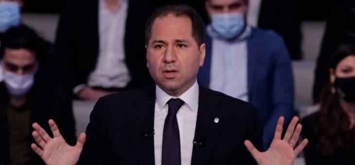الجميل: سنعلن قريبا الجبهة السياسية المعارضة ومواقف عون واجهة لموقف حزب الله