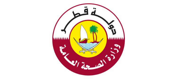 """الصحة القطرية: تسجيل 216 إصابة جديدة بفيروس """"كورونا"""" و201 حالة شفاء"""