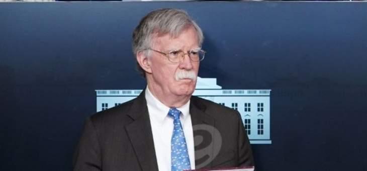 بولتون: بايدن مستعد لتقديم الكثير من التنازلات لإيران ما سيعرضه لحملة معارضة داخلية