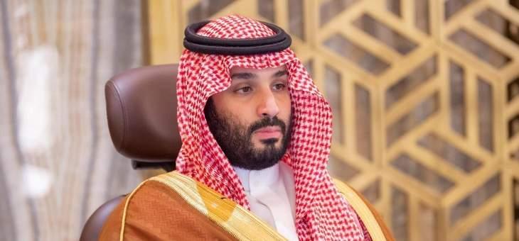 ولي العهد السعودي وجّه بصرف 100 مليون ريال لجمعيات خيرية وسداد ديون سجناء