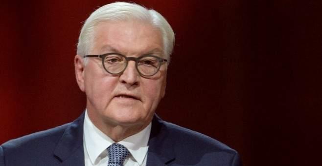 """رئيس ألمانيا وضع نفسه في الحجر الصحي بعد إصابة أحد حراسه بـ""""كورونا"""""""