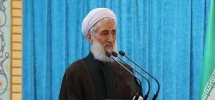 خطيب جمعة طهران:صفقة القرن أشعلت ثورات جدیدة في العالم الإسلامي
