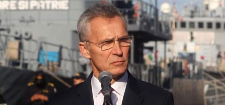 ستولتنبرغ: الناتو يؤكد أن على روسيا سحب جميع قواتها من شرق أوكرانيا