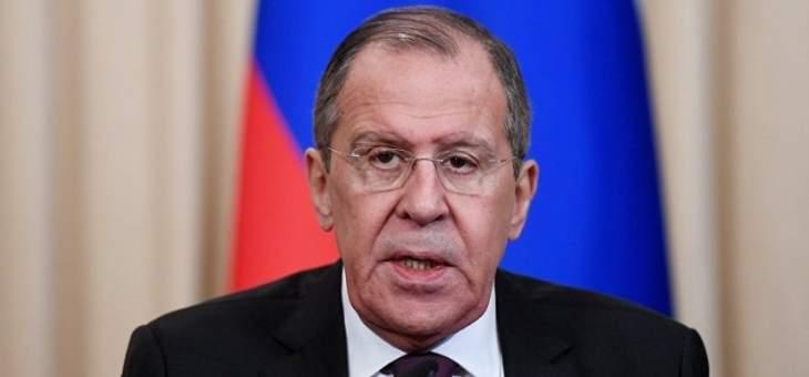 لافروف لبومبيو: محاولات الضغط على روسيا عقيمة