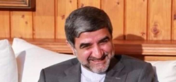 سفير إيران التقى الراعي:مستعدون ان نقف بكل ما أوتينا من قوة إلى جانب لبنان