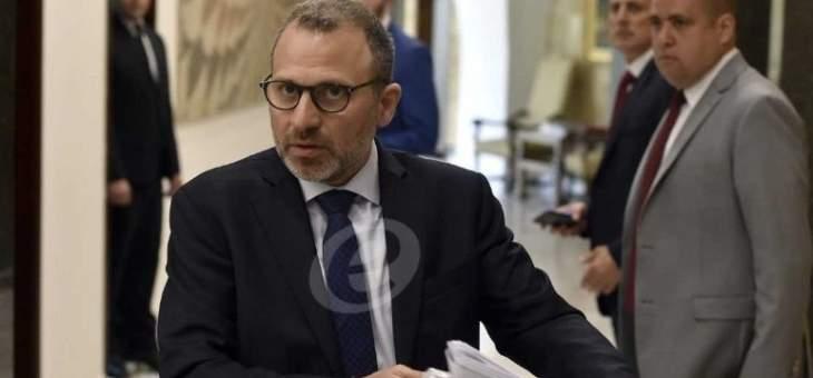 الجمهورية: باسيل طرح التغاضي عن احالة ملف قبرشمون للمجلس العدلي مقابل التعيينات