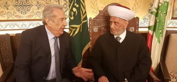 الخطيب: المفتي أبلغني ان اتصالاته أفضت للتوافق على تسمية الحريري لتشكيل الحكومة