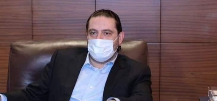 الحريري عرض مع سفير لبنان بروسيا لتعزيز العلاقات بين البلدين وأوضاع المقيمين بموسكو
