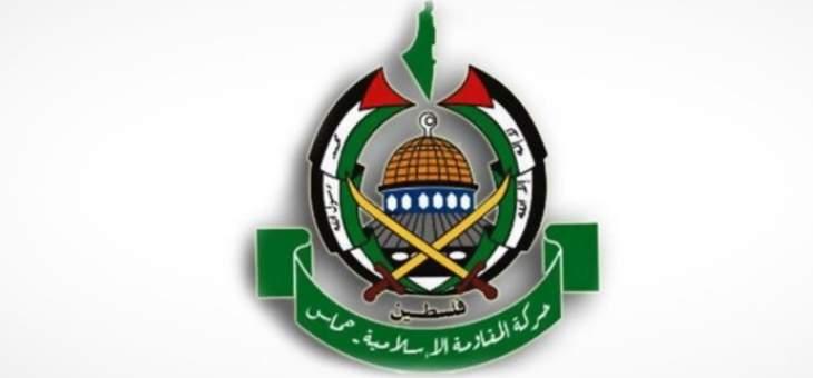 حماس: الجهات المطبِّعة مع الاحتلال الإسرائيلي ترتكب جريمة كبيرة بحق قضيتنا