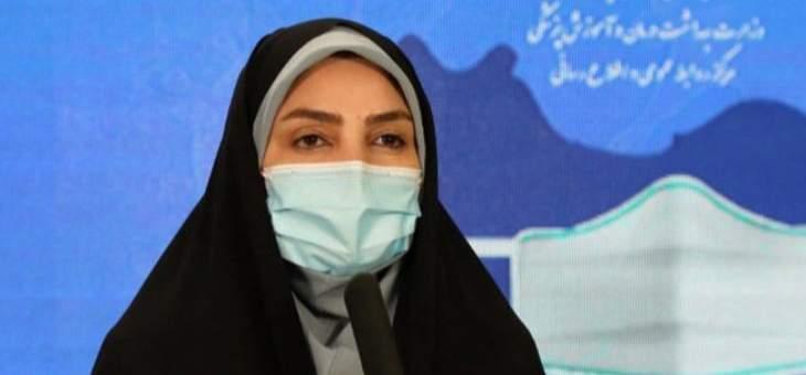 الصحة الإيرانية: 398 وفاة و24346 إصابة جديدة بكورونا خلال الـ24 ساعة الماضیة