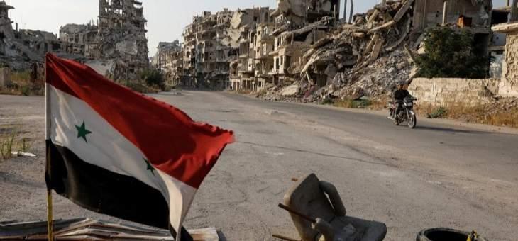ما الذي تغيّر بشأن سوريا؟