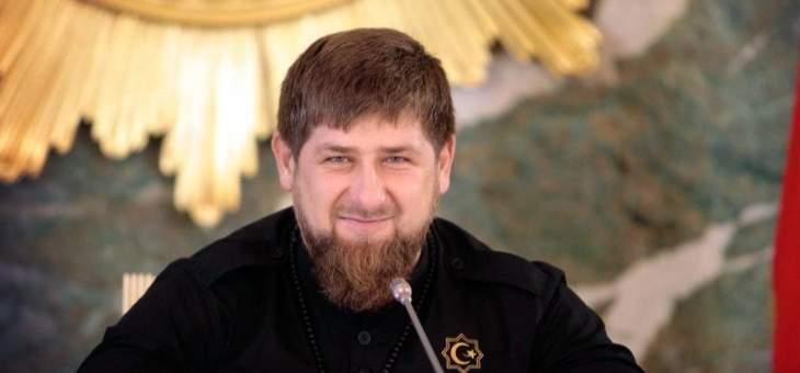 قديروف علق على وصول وفد بحريني إلى الشيشان بزيارة ودية: لدينا علاقات وثيقة مع المنامة