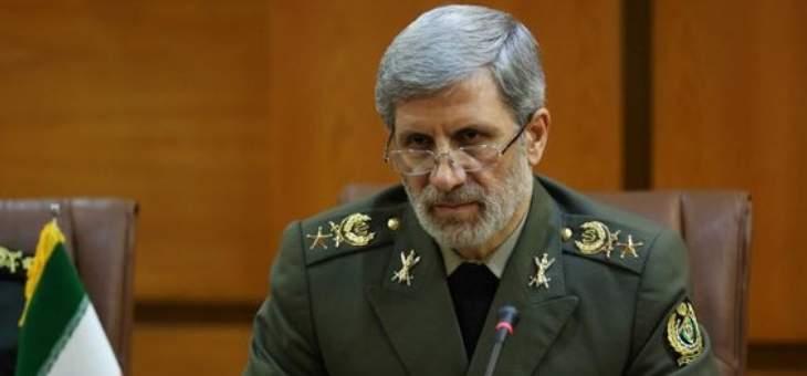 وزير الدفاع الايراني: مستعدون لتلبية حاجات القوات المسلحة في اي مجال