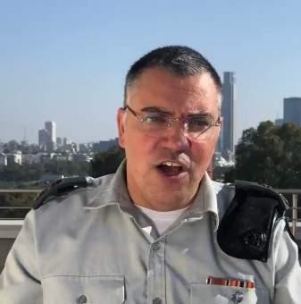 أدرعي: تحييد مشتبه به مسلح بسكين بالقرب من بلدة سديه أفراهام بغلاف غزة