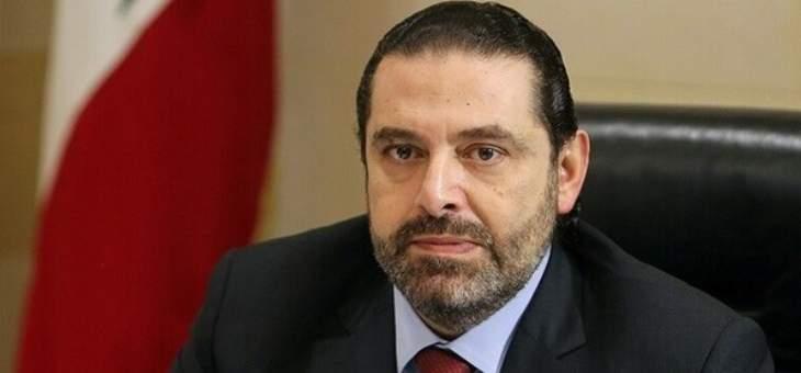 مقرب من الحريري للجمهورية: الحل يقوم على تسوية جديدة وباسيل استعجل بخطابه