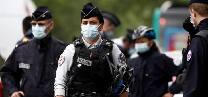 إصابة شرطية في حادث طعن بمدينة رامبوييه الفرنسية واعتقال المهاجم