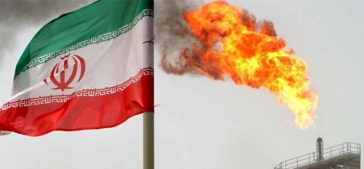 وزير النفط الإيراني: من الضروري وضع المنشآت النفطية في حال تأهب قصوى