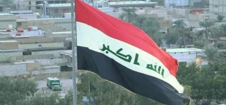 البعثة الأممية في بغداد: حان وقت الحوار الوطني في العراق